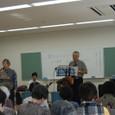 2008-10-16「ワクワクコンサート(尾道市社会福祉協議会主催『しまなみワクワク号』)