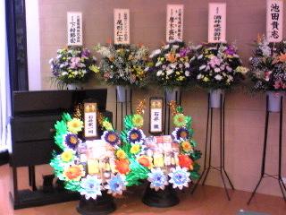 お葬儀での生演奏!(ノ゜O゜)ノ